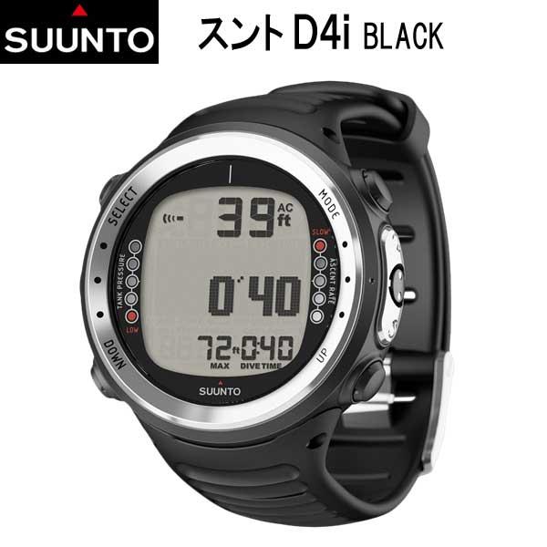 【ポイント10倍】 SUUNTO D4i BLACK ダイブコンピューター DCNEW【日本正規品】【送料無料】 ディーフォー・アイ ブラック メーカー在庫/納期確認します