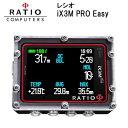 RATIO レシオ iX3M PRO Easy ダイブコンピュータ USB 充電式 バイブレーション機能搭載 【日本正規品】【送料無料】  アイ エックス…