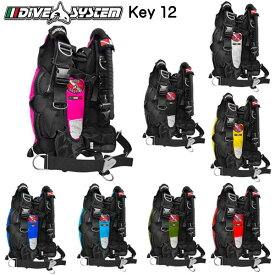 DIVE SYSTEM Key12 BC ジャケット FL1704 バックフロートタイプ レジャー・リゾートダイビングに適したBC ★イタリア製★ ダイビング 重器材 メーカー在庫確認します 【送料無料】