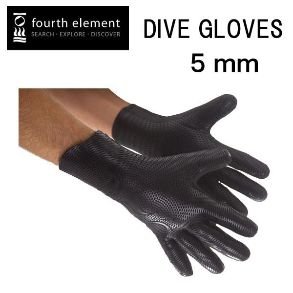fouth element フォースエレメント 5mmグローブ  5ミリ厚 ウィンターグローブ 手袋 防寒 ダイビング 冬グローブ メーカー在庫確認します 入荷にお時間がかかっております