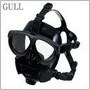 GULL(ガル)マンティス フルフェイス マスク 作業潜水やレジャーダイビングに GM-1584 GM-1582 ダイビング 軽器材 【送料無料】メーカー在庫確...