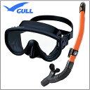 GULL 軽器材2点セット アビーム マスク カナールドライSP レイラドライ スノーケル 【送料無料】男性/女性 兼用 セット ダイビング シュノーケリング