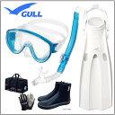 GULL(ガル) ダイビング 軽器材6点セット アビームマスク カナールドライSPスノーケル マンティスフィン マリングローブ メッシュバッグ ブーツ DB30...