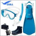 GULL(ガル) ダイビング 軽器材6点セット アビームマスク カナールドライSPスノーケル ミューサイファー フィン マリングローブ メッシュバッグ ブーツ ...