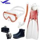 GULL(ガル) ダイビング 軽器材6点セット COCO ココマスク レイラ ドライ スノーケル COCO ココフィン&マリン グローブ メッシュバッグ & ブ...