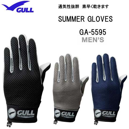 2017 GULL(ガル)サマーグローブ メンズ GA-5578A 5578F ダイビング 男性専用モデルでフィット性抜群 ネコポス メール便対応可能 SUMMER GLOVE MEN'S メーカー在庫確認します