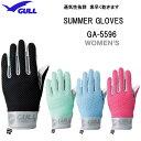 2017 GULL(ガル)サマーグローブ ウィメンズ GA-5579A GA5579F ダイビング 女性専用モデルでフィット性抜群 ネコポス メール便対応可能 ...