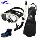 GULL(ガル)軽器材4点セット ミュー サイファー フィン マンティス5 マスク カナールドライSP スノーケル レイラドライSP & ブーツ DB3014 ...