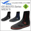 2017 GULL(ガル) 純正品 GSブーツ メンズ GA-5626A GA5626A ダイビングブーツの定番 ラバーフィンと相性ぴったり 日本人の足に特化し...