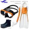 支持GULL轻器材4分安排NAIDA neidamasukureiradoraisunokeru COCO这里鳍&长筒靴DB3014女士安排近视度在的透镜的UV透镜眼睛的紫外线关怀