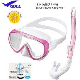GULL(ガル) 軽器材2点セット ココ マスク レイラステイブル スノーケル 眼に優しい UVレンズ 紫外線対策 【送料無料】レディース ダイビング シュノーケリング むせにくいシュノーケル