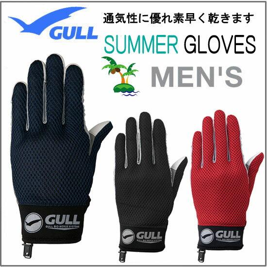 2018 GULL(ガル)サマーグローブ2 メンズ GA-5595 GA5595 ダイビング 男性専用モデルでフィット性抜群 ネコポス メール便対応可能 SUMMER GLOVE MEN'S