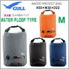 GB7102・GULL(ガル)ウォータープロテクトバッグ3M