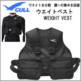 3980円以上で送料無料 GULL ガル ウエイトベスト GG-4615 GG4615 前面背面にポケット4ヶ所ダイビング ドライスーツ ウェットスーツ WEIGHT VEST