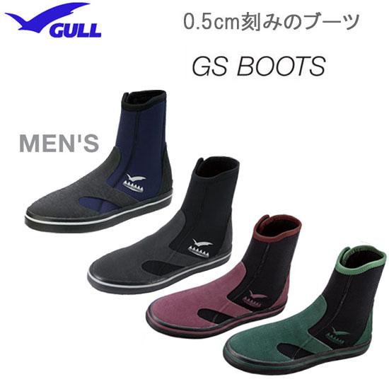 GULL ブーツ ガル 純正品 GSブーツ2 メンズ GA-5642 GA5642 ダイビングブーツの定番 ラバーフィンと相性ぴったり 日本人の足に特化したブーツ ソフトな履き心地 幅広 25.5cm 26.5cmあり 0.5センチ
