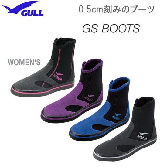 GULL ブーツ 2018 ガル 純正品 GSブーツ2 ウィメンズ 本格的ダイビングブーツ 日本人女性にフィット レディース・ジュニア向け GA-5644 GA5644 ソフトな履き心地 23.5cm 24.5cmあり 0.5センチ