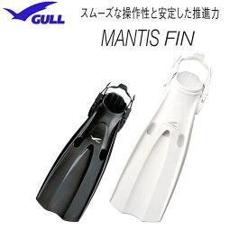 GULL(ガル) マンティスフィン GF-2252  ストラップタイプのゴムフィン MANTIS FIN ダイビング 用 フィン 楽天ランキング入賞商品 ダイビング 軽器材 シュノーケリング メーカー在庫確認します