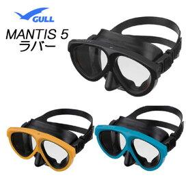 2019 GULL<ガル>マンティス5 ラバー MANTIS5  マスク GM-1002 ●楽天ランキング人気商品● スキン ダイビング シュノーケリング メーカー在庫確認します