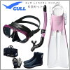 GULL (Gare) light equipment 6-piece set NAIDA Nada mask lailadry snorkel COCO Coco fine marine globe mesh bag & boots DB3014 UV lens UV measures manufacturers inventory check