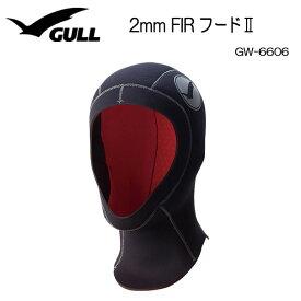 GULL(ガル)3mm FIR フード2  男女兼用 UNISEX あったか 3ミリ厚 GW-6606 GW6606 男性 女性 スキューバ ダイビング 防寒