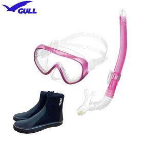 GULL(ガル) 軽器材3点セット COCO ココ マスク レイラドライ スノーケル ブーツ DB3014 UVレンズ 紫外線対策 【送料無料】 ダイビング シュノーケリング