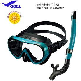 GULL(ガル) 軽器材2点セット ココマスク レイラドライSP スノーケル GM-1231 GM-1232 UVレンズ 紫外線対策 【送料無料】レディース セット ダイビング シュノーケリング 安心の日本製 人気継続
