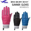 GULL ガル サマーグローブ ウィメンズ GA5596 GA-5596 ダイビング 女性用モデルでフィット性抜群 ネコポス メール…