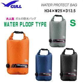 2019 GULL ガル ウォータープロテクトバッグ Sサイズ GB-7112 GB7112 ウォータープルーフ スマホ キー 小物入れに最適 シュノーケリング スイミング で便利 ダイビング スノーケリング 小さな 防水バッグ
