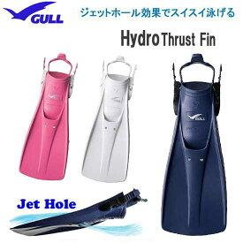 ダイビング ラバーフィン GULL(ガル) ハイドロ スラストフィン HYDRO THRUST FIN ストラップタイプ ダイビングフィン  ストラップタイプのゴムフィン ジェットホールで泳ぎやすい スタンダードフィン