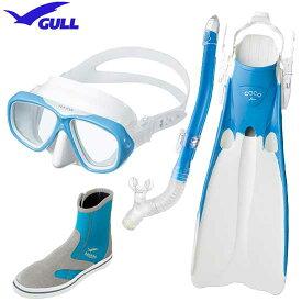 2019 GULL(ガル) GSブーツ 軽器材4点セット ネイダ(NAIDA)マスク レイラドライ スノーケル COCO フィン ココフィン GSブーツ GA-5628 【送料無料】女性向け UVレンズ 紫外線対策 近視の方 度付きレンズ対応