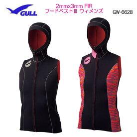 2019NEWモデル GULL(ガル)2mm FIR フードベスト ウィメンズ 女性用 保温力抜群のフーディベスト GW-6628 GW6628 本体2ミリ フード3ミリ厚 ダイビング スーツ用インナー ウェットスーツインナーメーカー在庫確認します