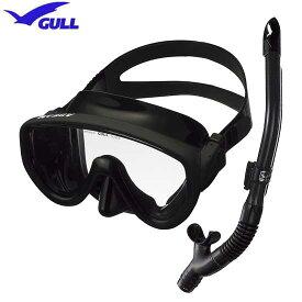 2020 GULL 軽器材2点セット アビーム マスク カナールドライSP レイラドライ スノーケル男性/女性 セット ダイビング シュノーケリング【送料無料】
