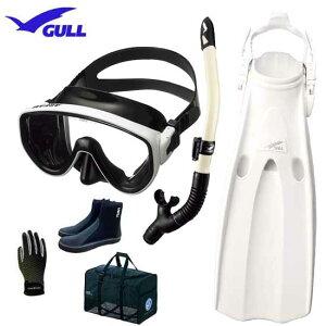 GULL(ガル) ダイビング 軽器材6点セット アビームマスク カナールドライSPスノーケル マンティスフィン マリングローブ メッシュバッグ ブーツ 【送料無料】