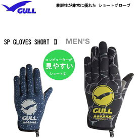 GULL(ガル)SPグローブショート2 メンズ LIMITED(柄もの)GA-5547 GA5547 男性用 ダイビング スリーシーズン グローブ 手の骨格に合わせた設計 ネコポス メール便なら【送料無料】