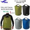 GB7136/GULL(ガル)ウォータープロテクトバッグ・Lサイズ