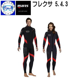 ポイント20倍 ウェットスーツ メンズ レディース フレクサ 5.4.3 mares マレス スーパーストレッチ 大型ポケット(別売)装着可能 ダイビングスーツ 既成 既製 【送料無料】 メーカー在庫確認します