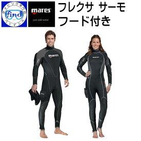 あす楽対応 ポイント20倍 ウェットスーツ 6.5mm メンズ フレクサ サーモ mares マレス スーパーストレッチ 完全防水ファスナー セミドライスーツ 5mmフード付 ダイビング 既製 ウエットスーツ