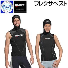 ポイント20倍 フード付きベストフレクサベスト 3mm メンズ レディース FLEXA VEST mares マレス ダイビング ウェットスーツ スーツのインナーに