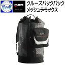 mares マレス クルーズ バックパック メッシュ デラックス CRUISE BACKPACK MESH DELUXE 背負える縦型メッシュバッグ ダイビング...