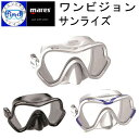 【ポイント10倍】 mares マレス ワンビジョンサンライズ ONE VISION SUNLISE ダイビング用マスク 【送料無料】 日本人の顔にあった設計 ...