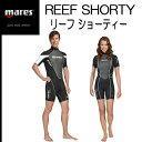 mares マレス リーフショーティREEF SHORTY  2.5mm ウェットスーツ 国内限定販売 リゾート向け ダイビング 既製ウエットスーツ メーカー在...