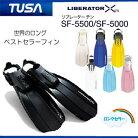 TUSA SF-5000 SF-5500 リブレーターテン  ダイビング プラ フィン 特別価格♪ SF5000…