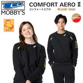 2021 MOBBYS モビーズ コンフォートエアロ 2 COMFORT AERO ドライスーツのインナー AAG-6120 AAG-6150 シャツとパンツ ツーピース スキューバダイビング コンフォートスキン 【送料無料】