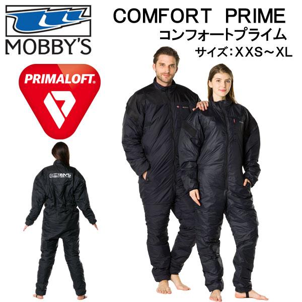 2018 MOBBYS モビーズコンフォートプライム COMFORT PRIME シェルドライのインナー AAG-6400 AAG6400 スキューバダイビング shell dry inner 【送料無料】