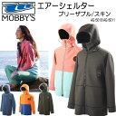 MOBBYS モビーズエアーシェルターブリーサブルエアーシェルタースキン AG-5010 AG-5011 2mm厚 ボートコート 男性用 女性用 透湿…