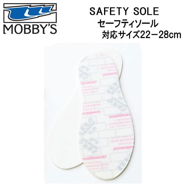 2018 MOBBYS モビーズ インナーソール DA-8003 DA-8004 INNER SOLE 対応サイズ 22-28cm スキューバダイビング ドライスーツ 小物 中敷き メーカー在庫確認します