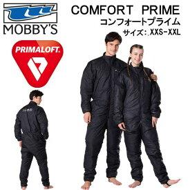 MOBBYS モビーズコンフォートプライム COMFORT PRIME シェルドライのインナー AAG-6400 AAG6400 スキューバダイビング shell dry inner ランキング入賞 モビーディック