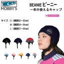■入荷しました 2020 MOBBYS モビーズ BEANIE ビーニー キャップ フード 帽子 スキューバダイビング マリンスポーツ…