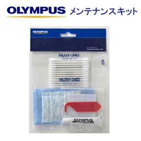 オリンパス PMS-02 メンテナンスキット カメラのお手入れにネコポス メール便対応可能 メーカー在庫/納期確認します