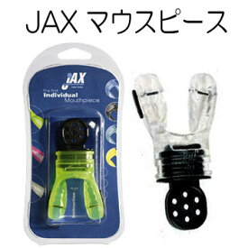 JAX マウスピースミニ もうあごが疲れない マイ マウスピース ミニサイズ ダイビング スノーケル 楽天ランキング人気商品 ネコポス メール便なら【送料無料】
